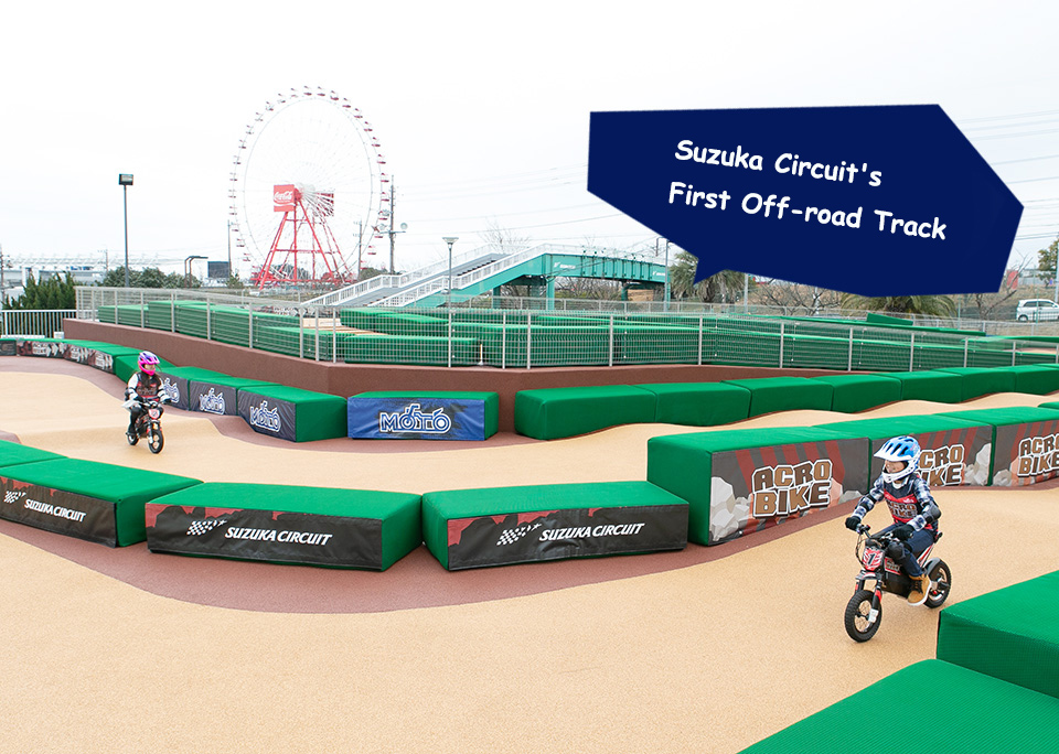 Suzuka Circuit's First Off-road Track