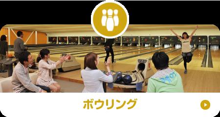 三重県のボウリング場 | Rankseeker for プロボウリ …