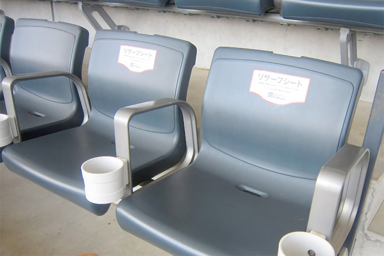 Reserved Seat